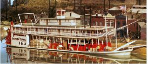 Figure 3. The Steamboat City of Monroe