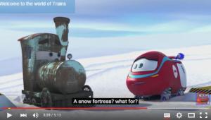 YouTube Train