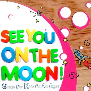 See You on the Moon